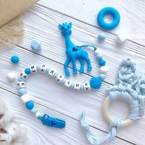 Синий+голубой с именем