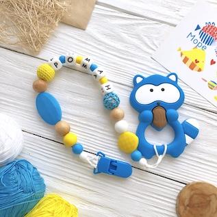 Синий+желтый с именем