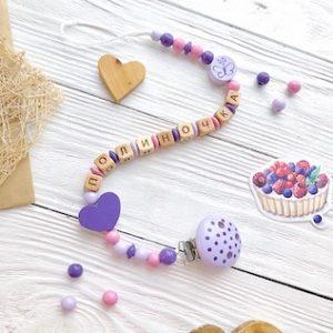 Сирень+фиолетовый